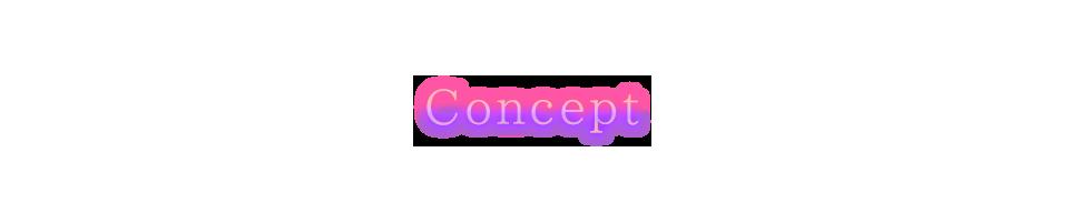 CONCEPT(こだわり)
