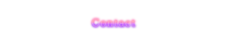CONTACT(お問い合わせ)